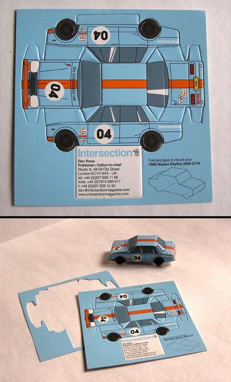 Cartão para dobradura de carro